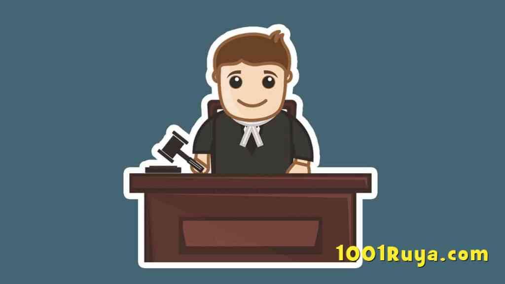 Ruyada Hakim Gormek-Hakim Olmak-Olarak Atanmak-Cubbesi-ne demek-diyanet-1001ruyatabiri