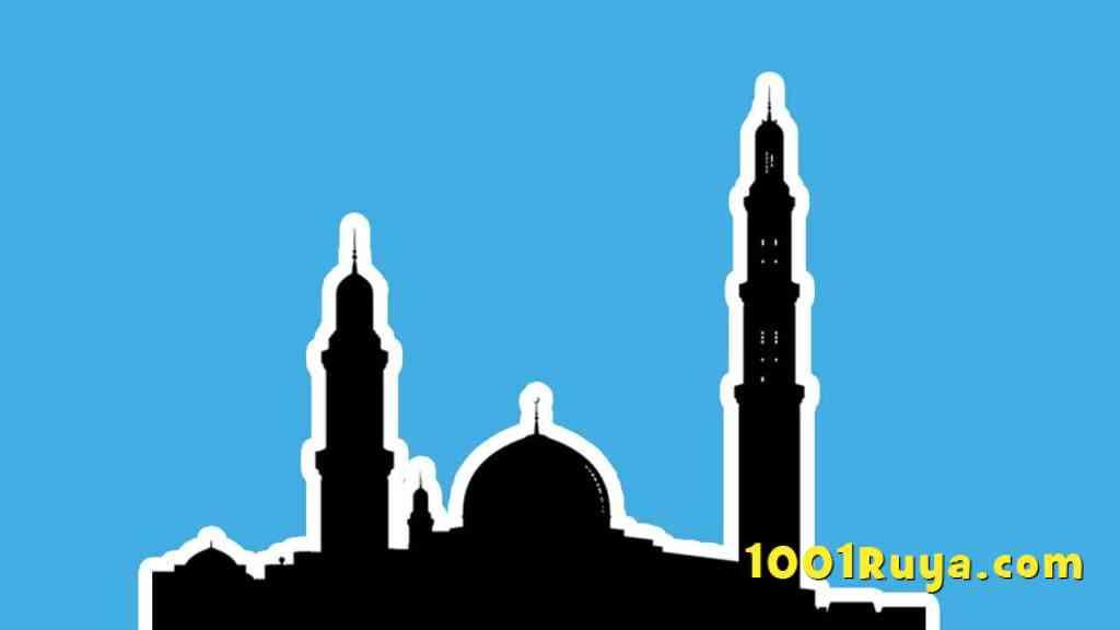 Ruyada-Minare-Gormek-Minare-yikilmasi-Minareye-cikmak-ne-demek-diyanet-islami