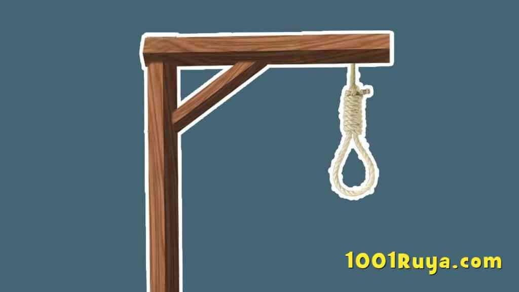 Ruyada-idam-Gormek-idamdan-Kacmak-Edilmek-idam-olmak-ne-demek-diyanet-1001ruya